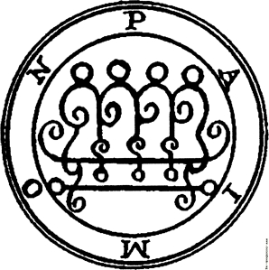009-Seal-of-Paimon-q100-1363x1371