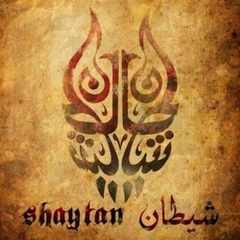 Shaytan image –rjwomack.com